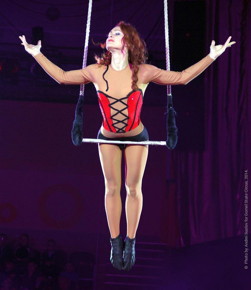 Цирк голые артисты гуд